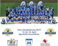 provent-sports-oster-handballcamp2019-sponsoren